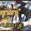 【11th Anniversary】2017.11.23