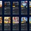 1月分のPSプラスが更新!フリープレイは「ラチェット&クランク THE GAME」「魔界戦記ディスガイア5」「STARBLOOD ARENA」など豪華!
