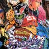 【ジャンプおすすめ作品『アイシールド21』】日本ではマイナーなアメフトを漫画化!!