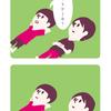 4コマ漫画「幸せってなんだろう」