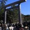 岐阜、三重、愛知の新春の旅 2日目 伊勢神宮内宮(2017年1月28日)