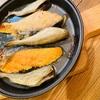 鮭は美味しい。西京焼きだとなおさら…