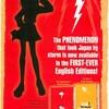 「涼宮ハルヒの憂鬱」アメリカ版の広告がPOPで素敵