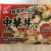 ニチレイ 中華丼の具を食べてみた!