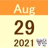ファンドの値上り率、値下り率ランキング(8/23(月)~8/27(金))