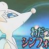 「ポケモンSM」ロマン火力が高いポケモンたち!「ポケモンサンムーン」