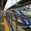 東京〜軽井沢 新幹線 あさま603号 乗車、えきねっと限定 割引きっぷ 「えきねっとトクだ値」で10%割引