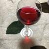 赤ワインはヒスタミンが多かった?