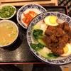 伊勢佐木町の「国壱麺 中国蘭州牛肉ラーメン 関内店」で紅焼牛バラ角煮丼など