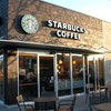 スターバックスのコーヒーはなぜ全国同じ味なのか?