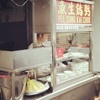 ペナン島の絶品お粥のお店「魚生雛粥」