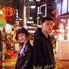 梨泰院クラス (あらすじ・ネタバレなし感想・OST)