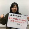 第90回日本学生氷上競技選手権大会に向けて!!