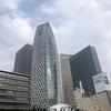 今年に入っても、お散歩ブームにかげりなし |渋谷駅から代々木八幡をぐるりと回り、新宿を経由し四ツ谷へ。御茶ノ水から日本橋を経由し汐留まで....