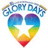【B'z映像作品紹介その2】B'z LIVE-GYM Pleasure 2008 -GLORY DAYS-