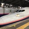 オール2階建てキョダイマックス新幹線ついに2021年秋ごろ引退へ! 2階建て車両はこう楽しめ!