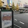 三度、大阪へ向かう