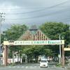 今年の夏は東北へその10 秋田県小坂町へ
