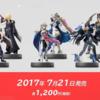 スプラトゥーン2と7月発売の最新amiiboを予約しに行った結果&7月21日発売のamiiboをおさらい。