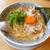 丸源ラーメンの肉そばを味変しながらいただく@鹿児島市新栄町
