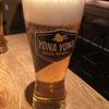 軽井沢高原ビールシーズナルを飲みに、YONA YONA BEER WORKS 神田店に行ってみた。(千代田区神田須田町)