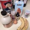 簡単❗️絶品❗️食べても太らないオートミールバナナマフィン