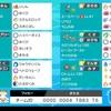 【剣盾S12 最高2060 最終2008】カバニンフ積みサイクル