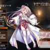 B:新春の弓巫女ソーマ覚醒