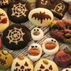 *最高に可愛い♡ハロウィンの手作りクッキー*