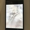 2019年11月16日(土)/東京造形大学附属美術館/小金井市立はけの森美術館/府中市美術館/他