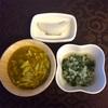 お野菜からの離乳食  [117日目  カボチャ野菜スープのきび麺]