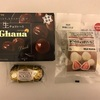 コンビニで買えるチョコレート