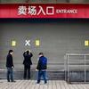 【韓国】「ロッテマートの営業再開が中韓関係回復のカギだ」中国人民の反応