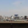 東北新幹線の車窓から