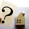 【建物滅失登記】住宅メーカーに頼まずに自分で申請するには。約3~5万円の節約ができます。