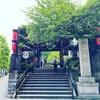2020年5月24日 豊川稲荷東京別院〜山王日枝神社