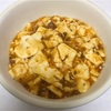 今日の夕食は麻婆豆腐。