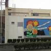 小倉北消防署熊谷出張所 松本零士壁画