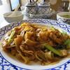 【食べログ3.5以上】大和市林間一丁目でデリバリー可能な飲食店1選