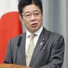 (海外反応) 日本、中国に対して自国民の肛門PCR検査免除を要請「心理的苦痛が大きい」