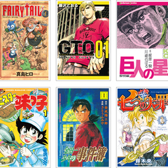 ららぽーと横浜で「週刊少年マガジン」ポップアップショップが期間限定でオープン決定!