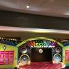 もっと君に堕ちてく〜ジャニーズWEST LIVE TOUR 2018 WESTival〜