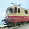 HAG 217 SBB Re4/4 11250 その6