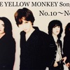 音楽 THE YELLOW MONKEYの好きな曲選んでみました (No.10〜No.6)