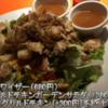 【たっちゃんねる・東京23区】フーターズ 銀座店・ダイニングバー