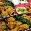 【鶏胸肉でコスパ最強】和風チキンナゲット弁当レシピ~副菜に大根キンピラ・ピリ辛ザーサイ炒め・ほうれん草のおかか和えを詰めました