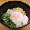 スシロー『釜玉うどん』の値段・味を紹介!半熟卵つき?