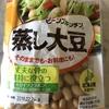 蒸し大豆で悪玉コレステロール値を下げる!?