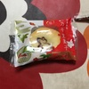 1/25(土) 食べるの忘れていた 京乃干支菓子 だよ
