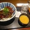 名古屋【キッチンなごや】味噌カツ丼 ¥1010